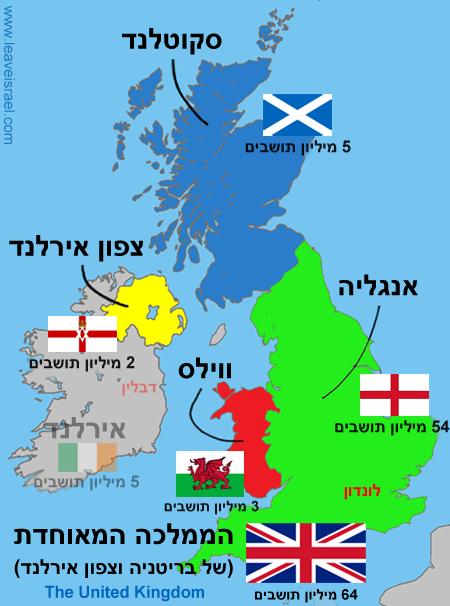מפה של הממלכה המאוחדת של בריטניה וצפון אירלנד